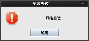 Opera 扩展安装失败
