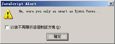 Opera 6.x 彩蛋